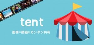 tent_HP