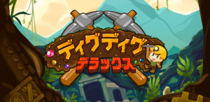 DIG_android_GooglePlay_feature
