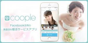 coople_web-1-1024x500