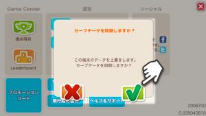 オンラインプロファイル画面_4