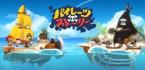 pirates_1024×500